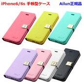 Ailunブランドハンドストラップ付手帳型ケースiPhone6siPhoneSE(第1世代)iPhone6iPhone5siPhone5おすすめおしゃれかわいい手帳人気アイフォンSEアイフォン6sアイフォン5sアイフォン6ICカードホルダーポケットレザー革