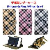 チェック柄手帳型レザーケースストラップICカードホルダー付iPhone6siPhone6sPlusiPhoneSE(第1世代)iPhone5siPhone6iPhone5