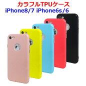 薄い軽いカラフルiPhoneケースiPhoneSE第2世代2020iPhone8iPhone7iPhone6siPhone6軽量TPUケース