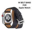 Apple Watch アップルウォッチ 二重 二連 腕時計 バンド ベルト 黒 ブラック 38mm/40mm 42mm/44mm メン...