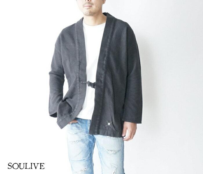 メンズファッション, コート・ジャケット SOULIVE701361b AINOHA CRAFTS HAORI SOULIVE)