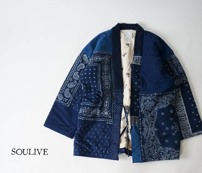 メンズファッション, コート・ジャケット SOULIVEblx1361630b ARTS CRAFTS HANTEN