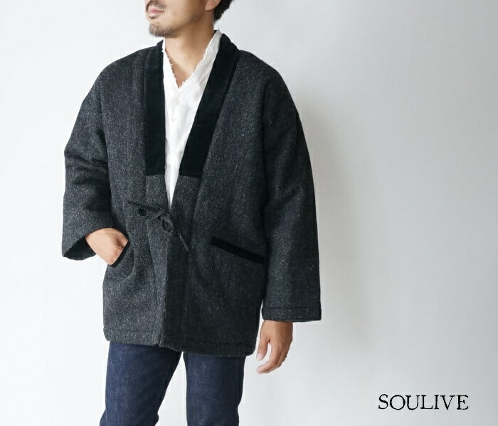 メンズファッション, コート・ジャケット SOULIVEblx1361631bl HARRIS HANTEN SOULIVE