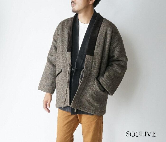 メンズファッション, コート・ジャケット SOULIVEblx1361631br HARRIS HANTEN SOULIVE