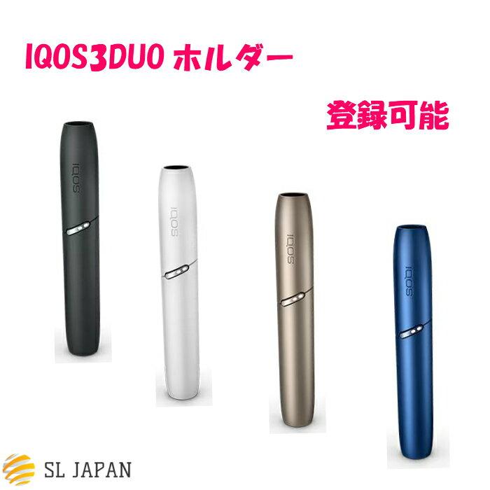 加熱式タバコ, その他  3 DUO IQOS3 3 duo 3 IQOS3duo 3 4
