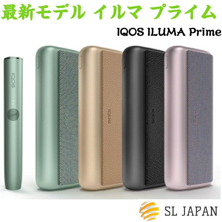 電子タバコ・ベイプ, 電子タバコ 818 IQOS ILUMA PRIME iqos4 4 4