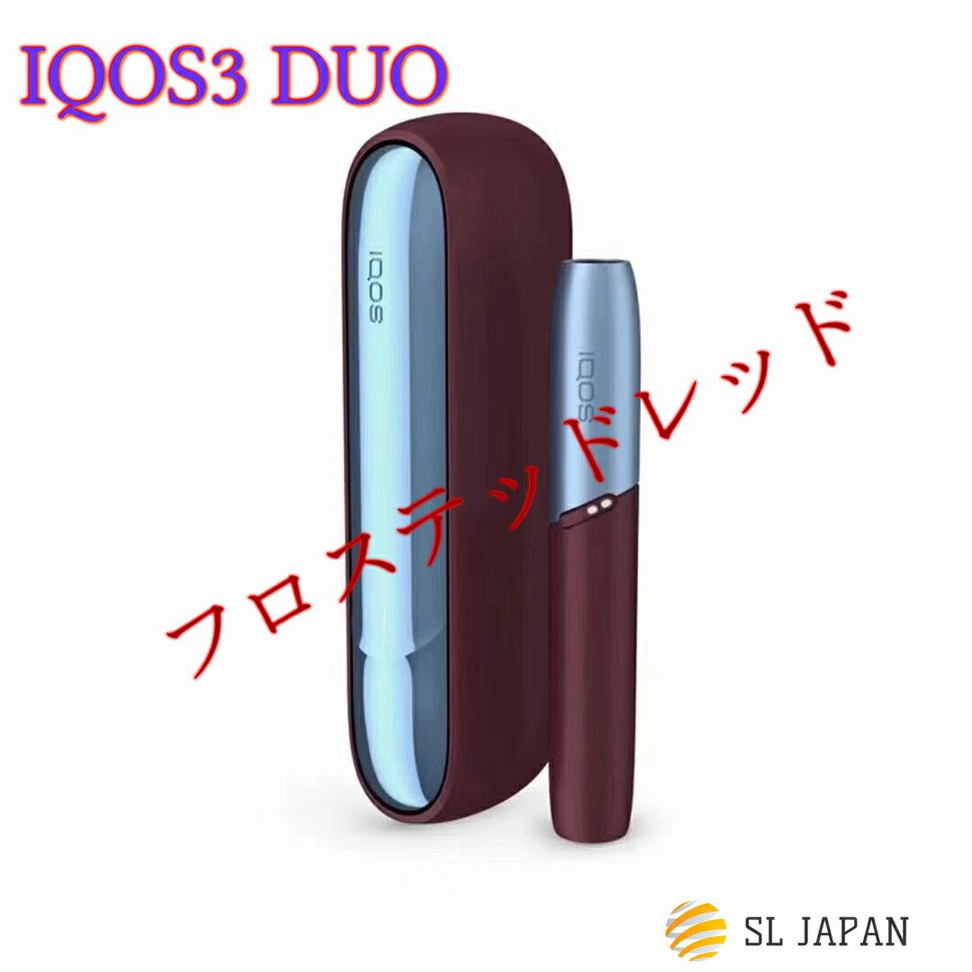 電子タバコ・ベイプ, 電子タバコ IQOS3 DUO IQOS3 DUO IQOS3duo 3