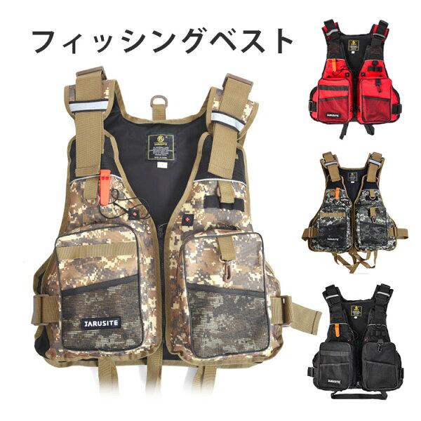 フィッシングベストライフジャケットフローティングベスト釣り通気性多ポケット軽量多機能笛付き浮力材付き多機能ベスト男女兼用フリーサ