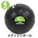 1年保証 Soomloom メディシンボール 4kg ラバー製 スラムボール トレーニング 筋力トレーニング 有酸素運動 エクササイズ 腹筋 ダイエット