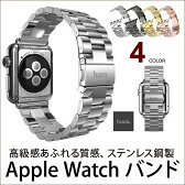 【宅急便送料無料】【HOCO】Apple Watch バンド 316ステンレス鋼製 スチール 高級 バンド 3珠 アップルウォッチ 簡単取り付け apple watch バンド ウォッチバンド 合金バンド 金属ベルト