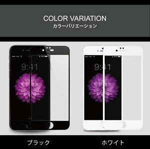 送料無料iPhone7ガラスフィルム【ゆう】iPhone7PlusフィルムiPhone6Siphone6iPhone6SPlus強化ガラス全面フルカバーiPhone6Plus液晶保護フィルムエクスペリア硬度9H全面フィルムSonyXperiaXZガラスフィルムアイフォン6sフィルム