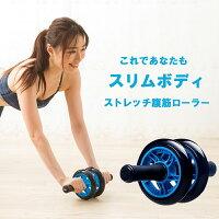 腹筋ローラー マット付きトレーニング 静音 筋トレ 器具 ダイエット グッズ soomloom正規品1年間保証付き