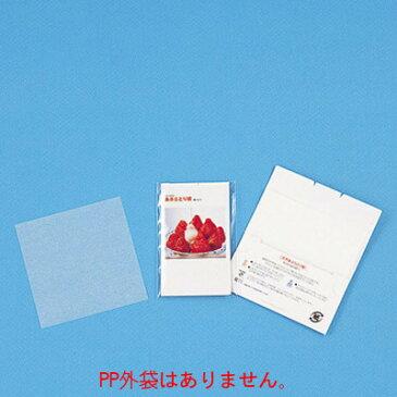 あぶらとり紙 苺ミルクN 10枚入(白紙) 02P03Dec16
