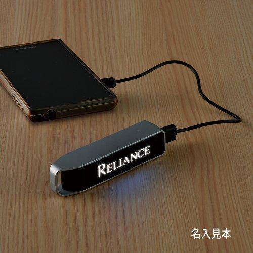 ライティングモバイルチャージャー2200【ケース単位販売】:優遊ゆう