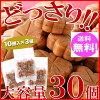 【お徳用】ふんわりもみじ饅頭30個(10個×3袋)