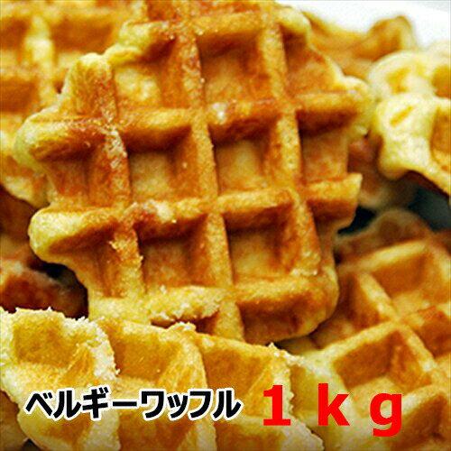 洋菓子, ワッフル  1kg100