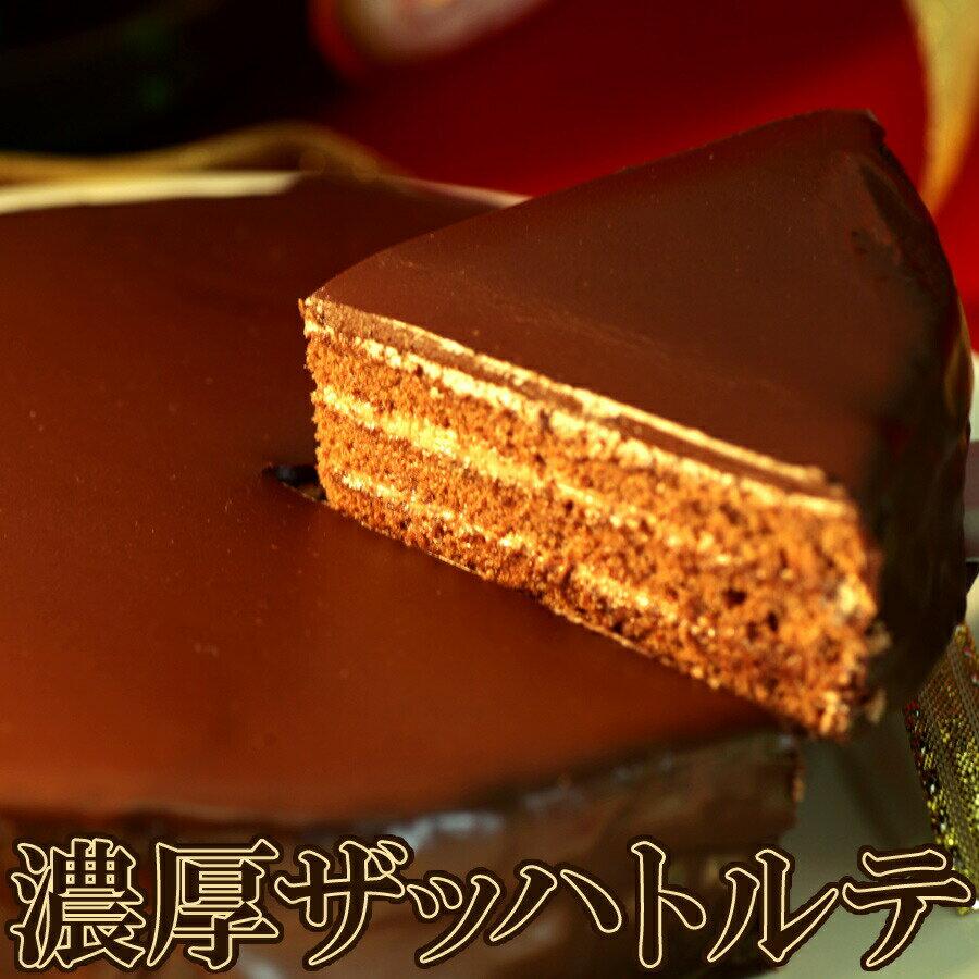 ケーキ, チョコレートケーキ  5