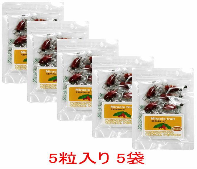 フルーツ・果物, ミラクルフルーツ  55)