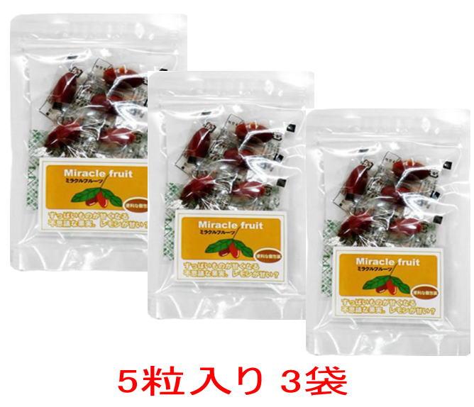 フルーツ・果物, ミラクルフルーツ 53 RCPHLSDU