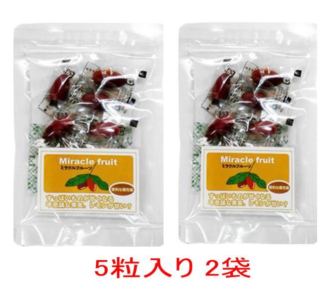 フルーツ・果物, ミラクルフルーツ  52