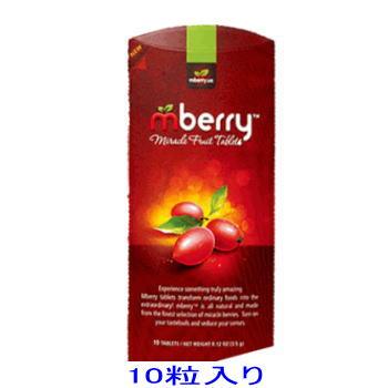 フルーツ・果物, ミラクルフルーツ  Mberry10RCPHLSDUthxgd18
