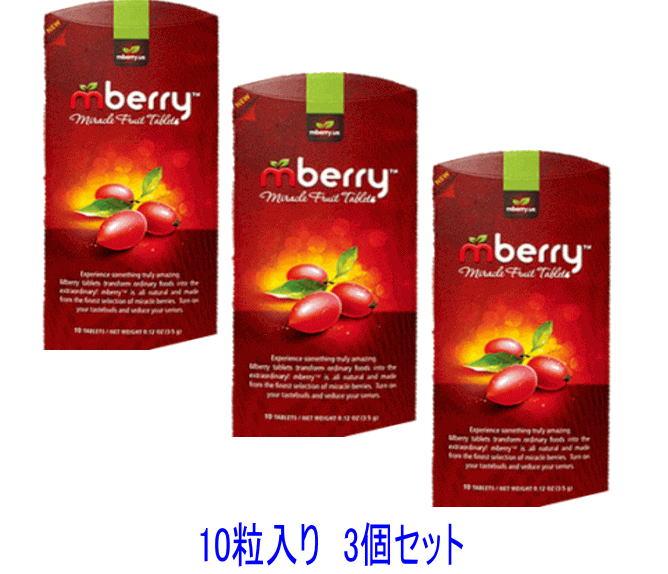 フルーツ・果物, ミラクルフルーツ  Mberry103RCPHLSDU