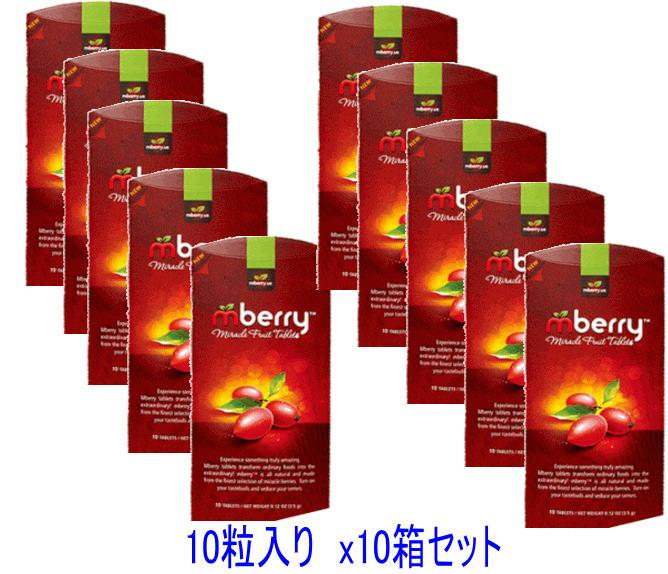 フルーツ・果物, ミラクルフルーツ  Mberry 1010)