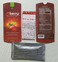 ミラクルフルーツタブレットMberry10粒入り