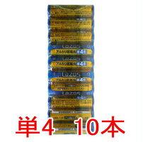 アルカリ単4電池10本入りパック