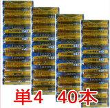 電池 単4 アルカリ アルカリ 単4電池 40本セット 電池パック メール便 送料無料 【防災グッズ】