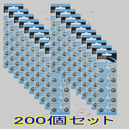 電池, 乾電池  LR44 20010x20