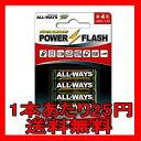 オールウェイズ アルカリ 単4 電池 4本入りパック T4X4P-AW 【単4電池 電池パック】オールウェ...