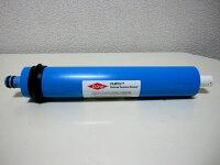 【逆浸透膜浄水器浄水くんα用メンブレンフィルター】逆浸透膜浄水器【RO浄水器】