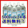 蒸留水500mlX24本