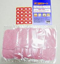 日本製ダニシートSサイズ10枚(ダニ捕りシート)(10×15cm)