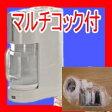 家庭用逆浸透膜浄水器 浄水くん α RO 浄水器 設置工事不要!