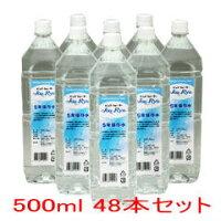 蒸留水500mlX48本