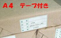 ギフトラッピング用品, 透明OPP袋 opp A4 225310 10000 A4 oppA4