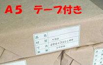 ギフトラッピング用品, 透明OPP袋 opp A5(160225 40 1000 RCPHLSDU