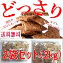【訳あり】低糖質 ローカーボ 豆乳 おからクッキー2kg 高たんぱく質・高食物繊維の低糖質スイーツ!!送料無料【糖質制限 クッキー】