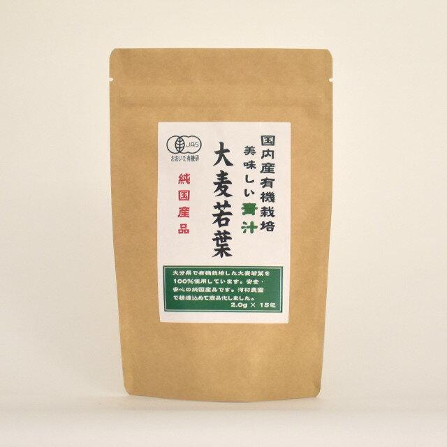 栄養・健康ドリンク, 青汁  (2g15) 1000