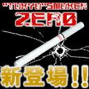 東京スモーカーZERO 電子タバコ トウキョウスモーカーZERO 2010年最新版の 電子たばこ 入荷! ...