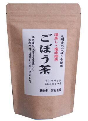 野菜・きのこ, ごぼう  30( 1000