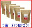 河村農園 有機栽培 ルイボスティー オーガニック ティーパック275包(55包x5個セット)ルイボスティーオーガニック通販 送料無料