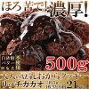 大人の豆乳おからクッキーリッチカカオ500gカカオ分22%配合でほろ苦い☆