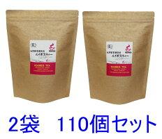 有機栽培ルイボスティーオーガニック110包ルイボス茶