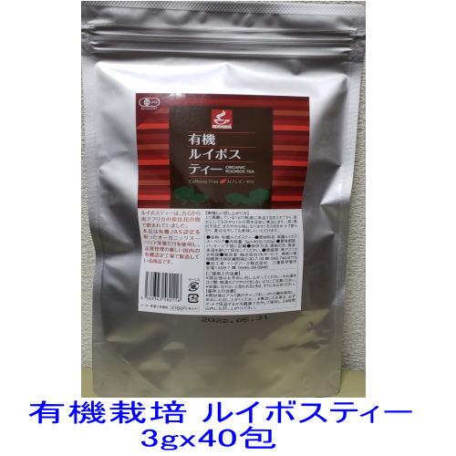 茶葉・ティーバッグ, 紅茶  3gx401000