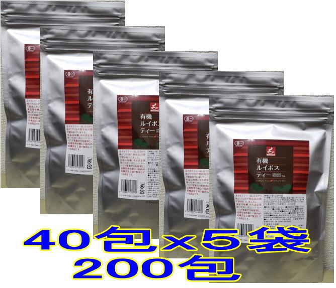 茶葉・ティーバッグ, 紅茶  3gx40X5 200