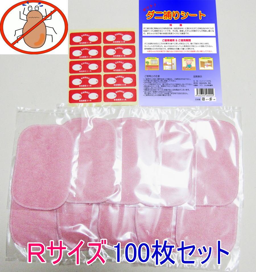虫除け・殺虫剤, その他  100 () (1217cm)