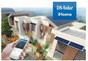 ギフト DS iHome ホームソーラー ソーラーパネル 代金引換不可 DS-solar 単結晶SunPower145w ミニ連系用 直接コンセントに連系システム 太陽光発電キット 太陽光発電システム 連系コントローラ内蔵退職祝